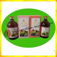 Wholesale 100mg Oxytetracycline Injection Veterinary Pharmaceuticalsfor For Chickens / Goats / Cattle from china suppliers