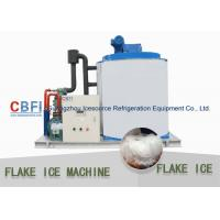 Best Germany Bitzer compressor 304 stainless steel flake ice machine wholesale