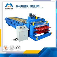 Best Most Popular Metal Roofing Double Layer Sheet Metal Roll Forming Machines For Industrial wholesale