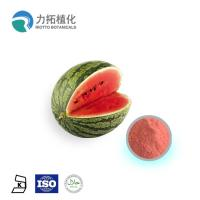 China Food Grade Plant Extract Powder Watermelon Fruit Powder Lowering Blood Pressure on sale