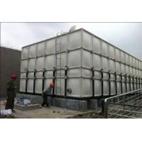 China FRP water tank For drinking water storage, fiberglass water tank for sale