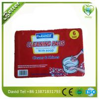 Wholesale eco-friendly small clean for steel wool filled pad yely clean steel wool soap pads price from china suppliers