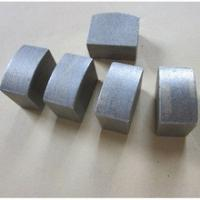 Buy cheap 2500mm diamond segments for Vietnam granite from wholesalers