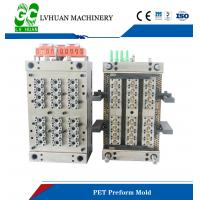 Wholesale High Reliability PET Preform Mould 28mm Neck 32 Gram 24 Cavities Needle Valve from china suppliers