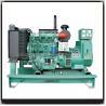 Buy cheap 25kVA Diesel Generator from wholesalers