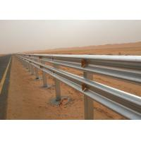 Wholesale Hot Dip Galvanized W Beam Highway Guardrail Easy Install High Safety Performance from china suppliers