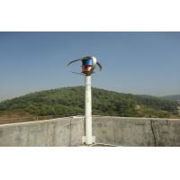 Off grid Maglev Wind Turbine For Home Use , Independent Magnetic Windmill