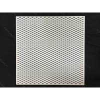 Wholesale 600 x 600 Fireproof Acoustic Aluminum Perforated Ceiling panel for Decoration from china suppliers