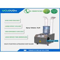 Wholesale Dust Supression Ultrasonic Transducer Humidifier With Three Hose Long Service Life from china suppliers