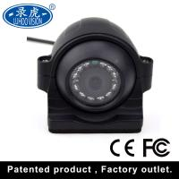 Wholesale Surveillance Dome Infrared Car Camera , Truck Bus Auto Video Camera Parking Assist Function from china suppliers