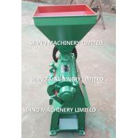 Wholesale Rice huller,Rice peeling machine,+86-15052959184 from china suppliers