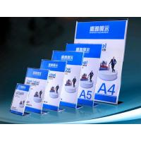 China Customized L shape clear Acrylic menu display holder table tent for sale