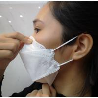 Wholesale Medical Materials Disposable N95 Protective Mask Anti Dust 4 Ply With Flexible Earloop from china suppliers