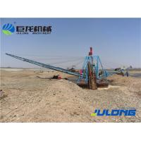 Wholesale bucket chain dredger JULONG from china suppliers