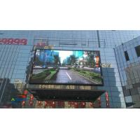 Wholesale IP 68 outdoor front &rear service P6.67 led rental display,ARISELED.COM,Arise Technology from china suppliers