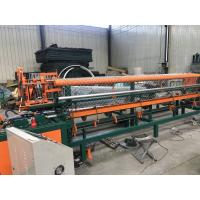 Wholesale Automatic Fencing Wire Making Machine , Double Wire Farm Fence Machine from china suppliers