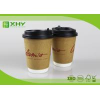 Wholesale Food Grade Take Away Flexo Print Custom Printed Paper Cups 4oz - 24oz With Lids from china suppliers