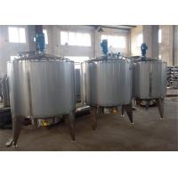 Wholesale 2000L Stainless Steel Mixing Tanks Double Jacketed Wall Buffer Insulation from china suppliers