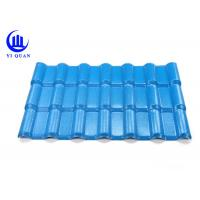 Wholesale SGS Roman Excellent Load-Carrying Ability Plastic Synthetic Resin Roof Tile from china suppliers