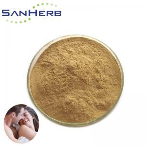 Wholesale Icariin 10% & 20% & 50% Epimedium Extract Powder Horny Goat Weed from china suppliers