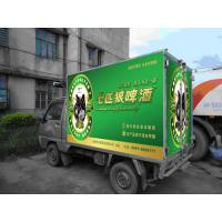Wholesale Digital printing vinyl trailer wrap sticker from china suppliers