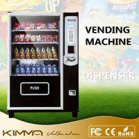 China Automated Glass Front Small Vending Machines For Small Location KVM-G432 on sale