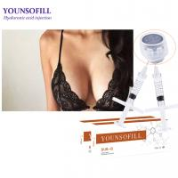 Wholesale Hot sale injectable breast implants injections for breast enlargement from china suppliers