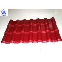 Wholesale 3 Layers Heat Insulation Color Stable Pvc Resin Roof Tile Strong Capacity 100kg from china suppliers
