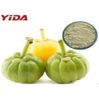 Wholesale Garcinia Combogia Hydroxycitric Acid Weight Losing Raw Materials CAS 6205 14 7 from china suppliers