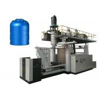 Wholesale 12 * 6 * 8.5m Plastic Moulding Machine, 3000L Two Layer Extruder Blowing Machine from china suppliers