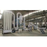 Wholesale wood powder machine from china suppliers