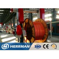 Wholesale Metal Sheathing Cable Armouring Machine For High Voltage Power Cable from china suppliers