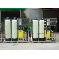 China Medium Sized Brackish Water Treatment Systems 1000L/H For Well Underground for sale