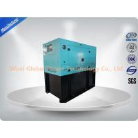 Wholesale 200 KVA Perkins Super Quiet Diesel Generator Set DeepSea Control Panel with Remote Control from china suppliers