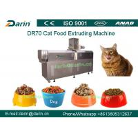 Best DR70 SUS304 Multi function Cat Food Snacks Double Screw Processing Line wholesale