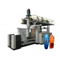 Buy cheap Full Automatic Plastic Extrusion Blow Molding Machine 300kg / H Plasticizing from wholesalers