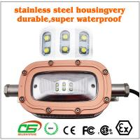 China 30W Industrial Cree Explosion Proof Super Bright Housing Material on sale