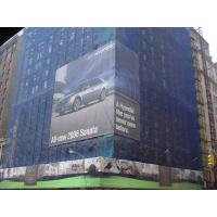 Wholesale Block out mesh fabric banner printing/ banners printing from china suppliers