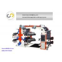 China flexo printing machine price for kraft paper bag,flexo printing machine 4 color on sale