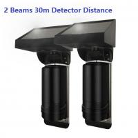 30m Sensor Distance Solar Powered 2 Beam Wirless IR Infrared Barrier Detector For Home Yard Wall Gate Fence Alarm System for sale