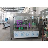 Wholesale 40 Heads Soft Drink Filling Machine , Monoblock Filling Machine from china suppliers