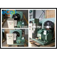 Commercial Freezer Condensing Unit Anti Corrosion Coated Casing Materials for sale