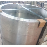 Wholesale 312MM Wall Aerospace 7075 T6 Aluminum Forging Parts from china suppliers