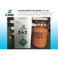 Wholesale CAS No. 1717-00-6 HCFC Refrigerants R141B  / Foaming And Cleaning Agent With Galaxy Packing from china suppliers