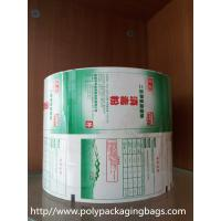 Automatic Packaging Plastic Film Rolls With Custom-Made Design For Food Or Gel for sale
