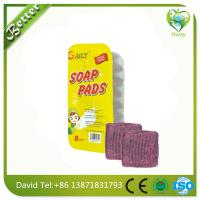 Wholesale kitchen cleaning steel wool soap pads for sale from china suppliers
