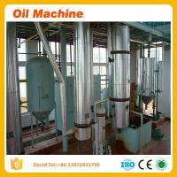 Wholesale beat selling high efficiency low price rice bran oil machinery mini rice oil mill plant from china suppliers