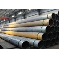 Buy cheap Buy ASTM A53/ A106/ API 5L cold drawn seamless pipe from wholesalers