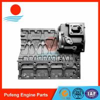 Wholesale Kubota spare parts V2403 cylinder block from china suppliers