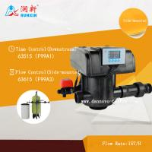 RUNXIN  F99A1 F99A3 Automatic Softner Control Valve 15m3/h Water Softner Valve